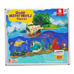 Sun Underwater Puzzle 208pcs