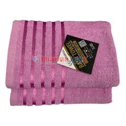 Dahdoul Bath Towel Cotton