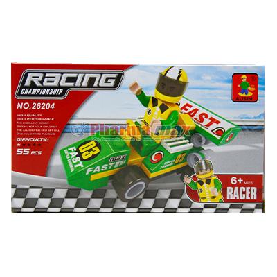 Ausini Racing Blocks 55pcs
