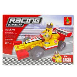 Ausini Racing Blocks 64pcs