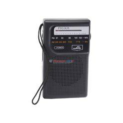 SOKKAR POCKET RADIO FM/AM