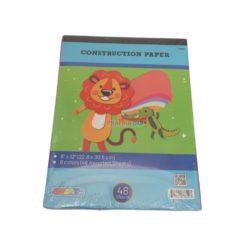 SMART CONSTRUCTION PAPER 48ct