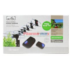 Sokkar Digital Amplified Outdoor Antenna