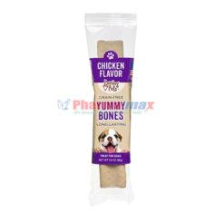 Loving Pets Yumm Bones Chicken 2.8oz